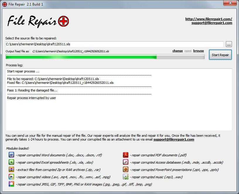 восстановление поврежденных pdf файлов