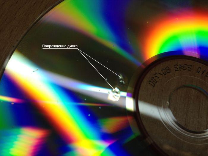 Восстановление данных с CD, DVD и BD дисков в Санкт-Петербурге